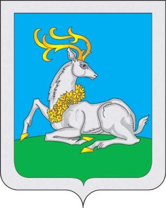 герб Одинцово