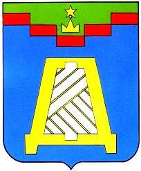 герб дедовска